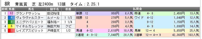c0030536_8475691.jpg
