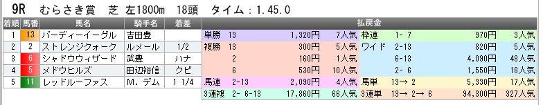 c0030536_8484520.jpg