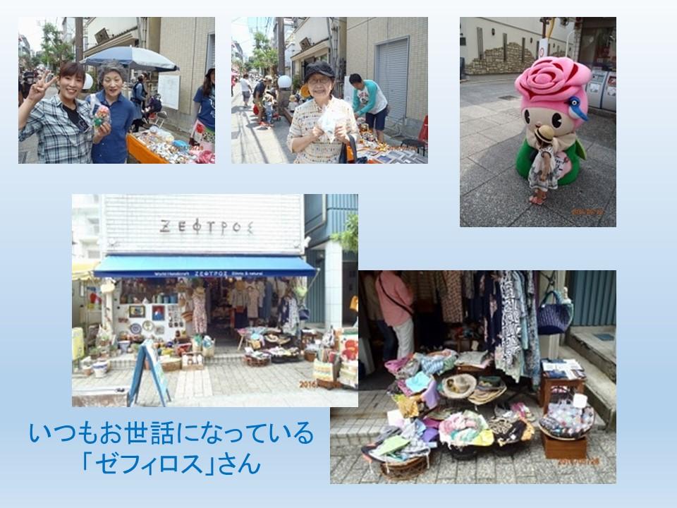 谷津遊路商店街21_b0307537_22455334.jpg