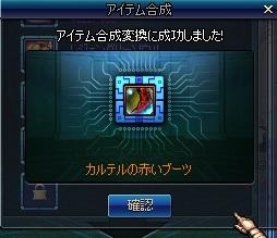 e0052353_011851.jpg