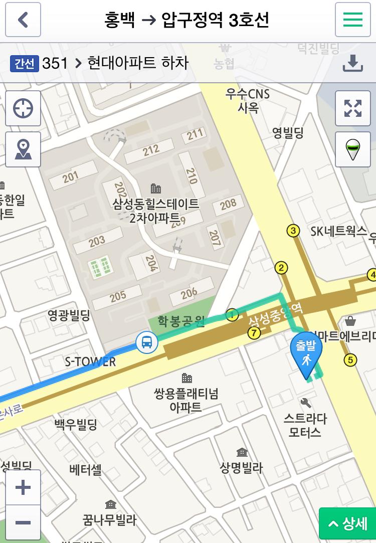 ソウル旅行 その13 アックジョンで「韓方ミスト」を作る♪_f0054260_17553323.png