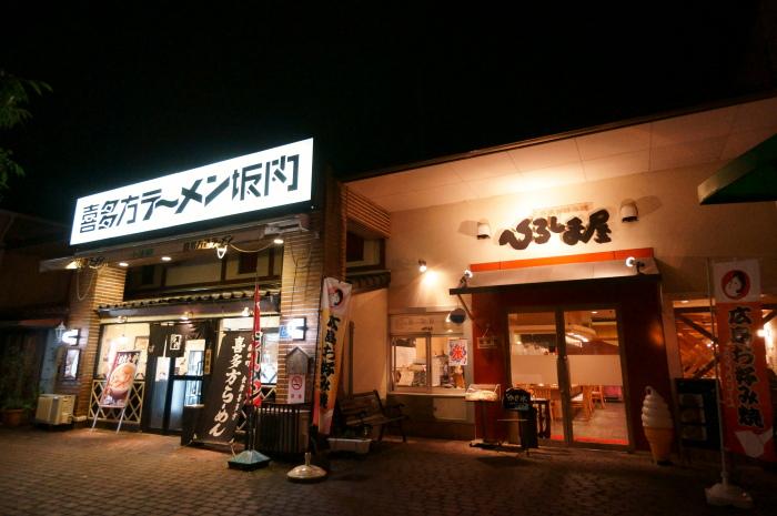 ひろしま屋 六泉寺店_a0077663_6564880.jpg