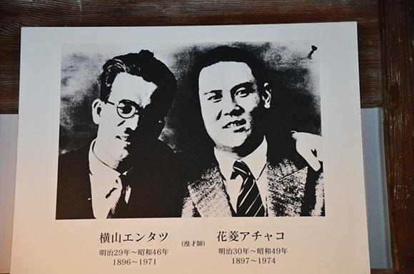 建物探訪「デ・レーケを学び、明治村・如庵を見る」_e0164563_929389.jpg