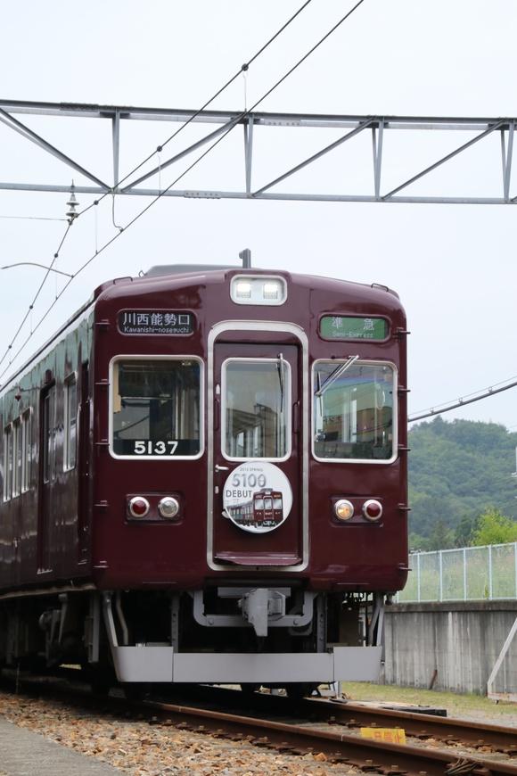 さよなら僕たちの1500系 日生中央駅での撮影会_d0202264_2038448.jpg