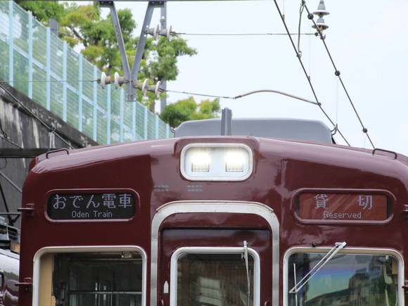 さようなら僕たちの1500系 日生中央駅での撮影会_d0202264_2053159.jpg