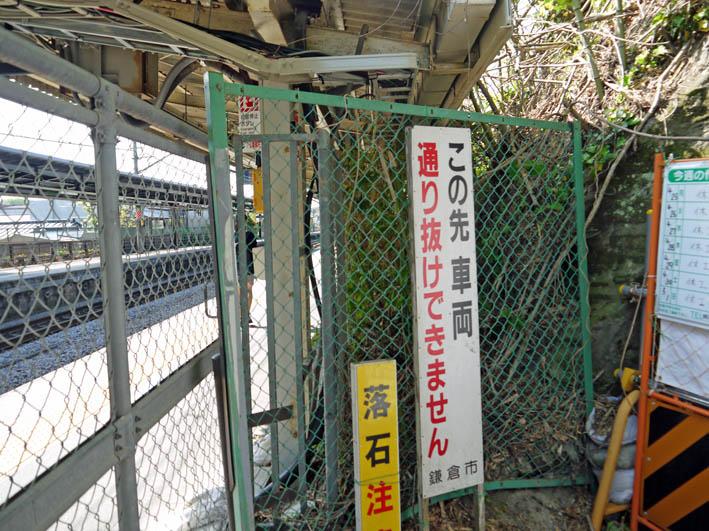 横須賀線は円覚寺の結界である緑の洞門避けて開通_c0014967_11114898.jpg