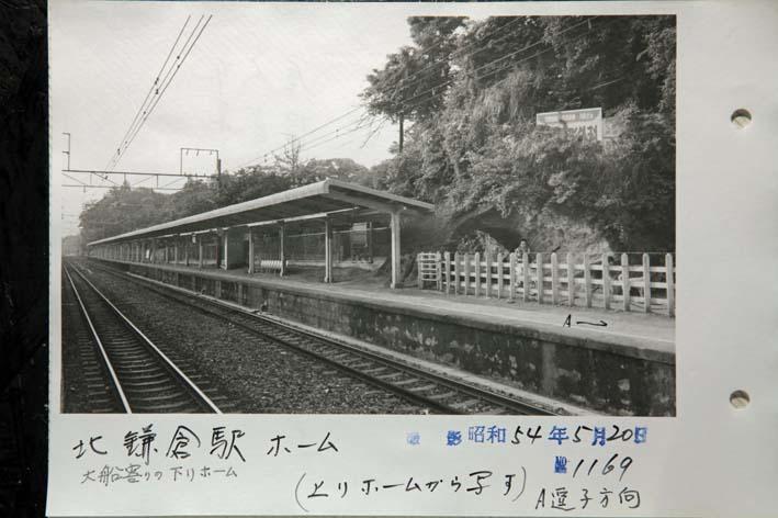 横須賀線は円覚寺の結界である緑の洞門避けて開通_c0014967_64750100.jpg