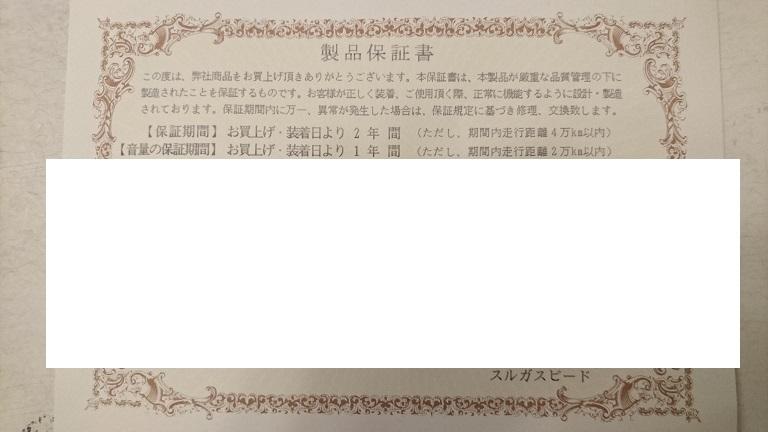 f0307274_22075173.jpg