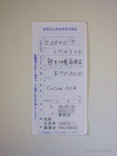 f0245680_2183420.jpg