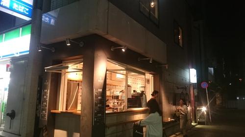 「渋谷の道玄坂」_a0075684_1930039.jpg