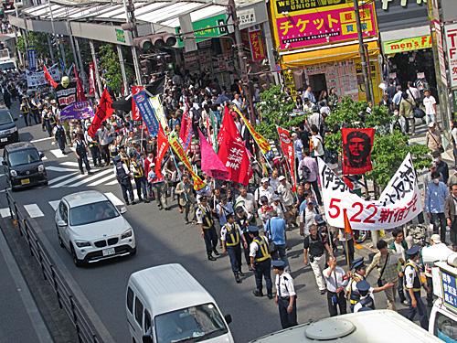 伊勢志摩サミット反対!5・22新宿デモ_a0188487_2352086.jpg