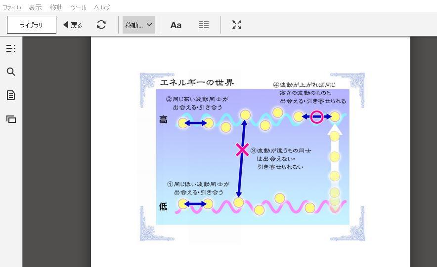 f0186787_15254340.jpg