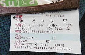 金沢pillows!_e0290193_16454529.jpg