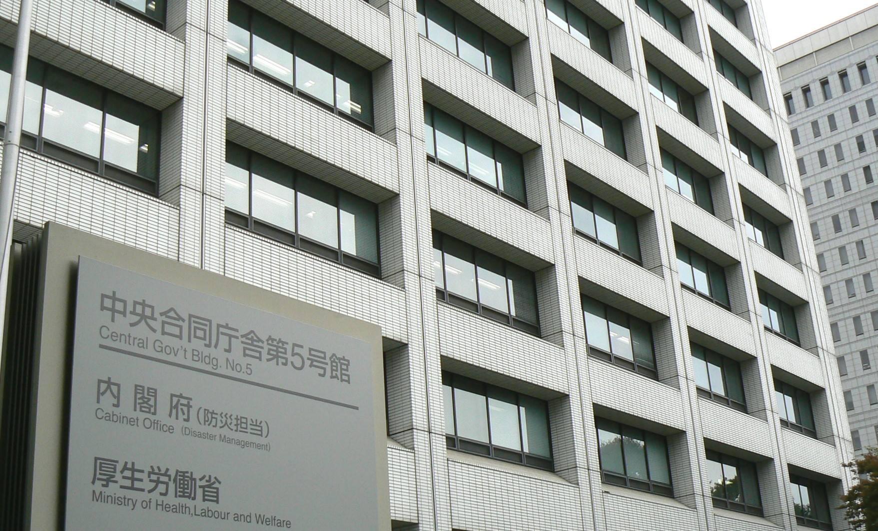 厚生労働副大臣としての災害への取り組み _b0010896_1521274.jpg