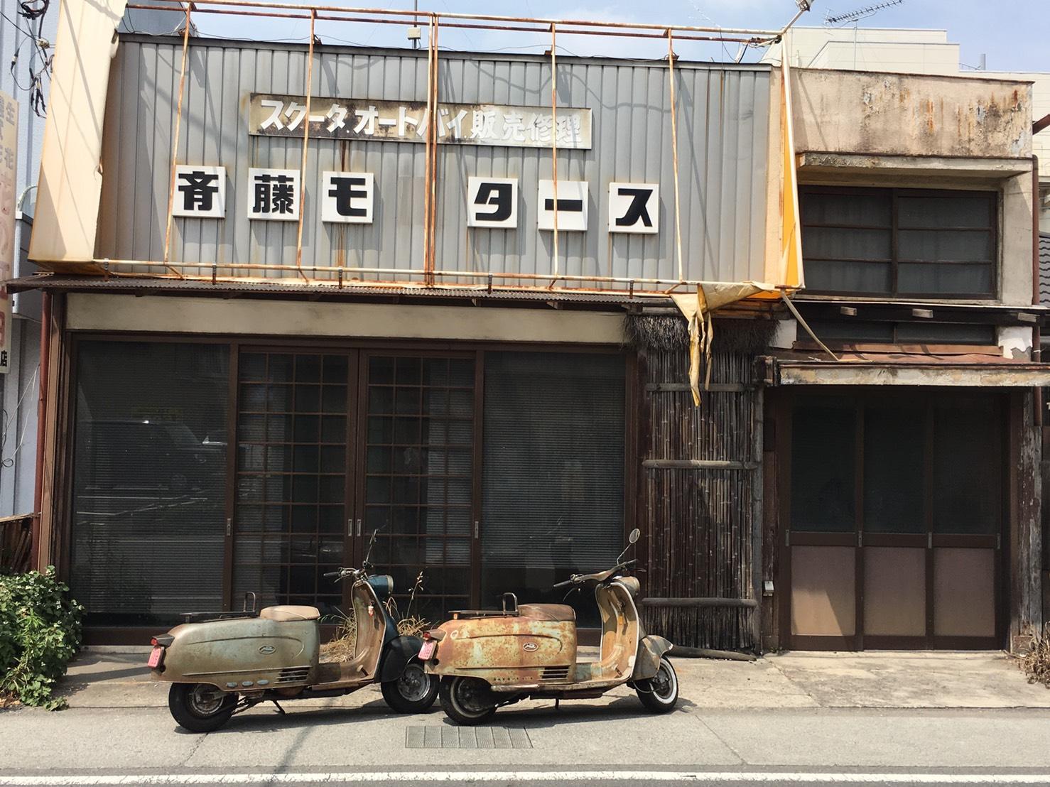 太田の旅・・・ww_e0177101_233455.jpg