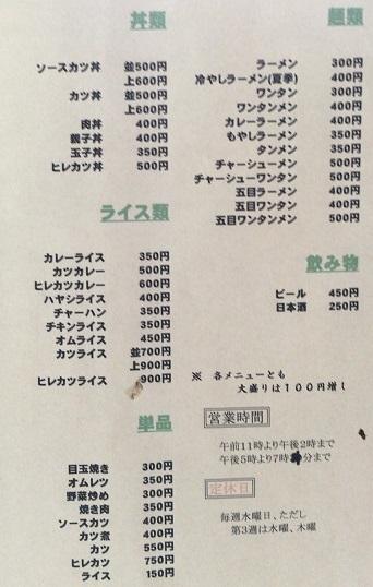 太田の旅・・・ww_e0177101_2337339.jpg
