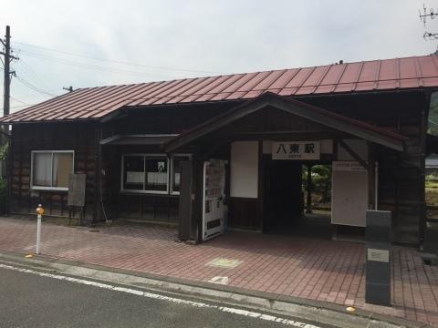 中嶋商店 (八東駅前)_e0115904_03555459.jpg