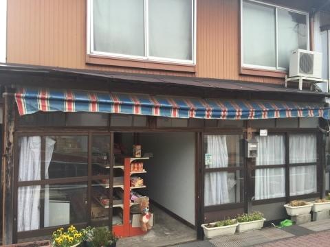 中嶋商店 (八東駅前)_e0115904_04021589.jpg