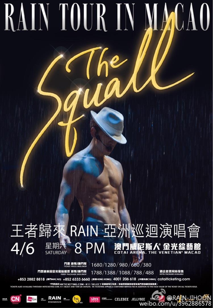 "Rain 6月4日! \""The Squall\"" マカオ_c0047605_754495.jpg"