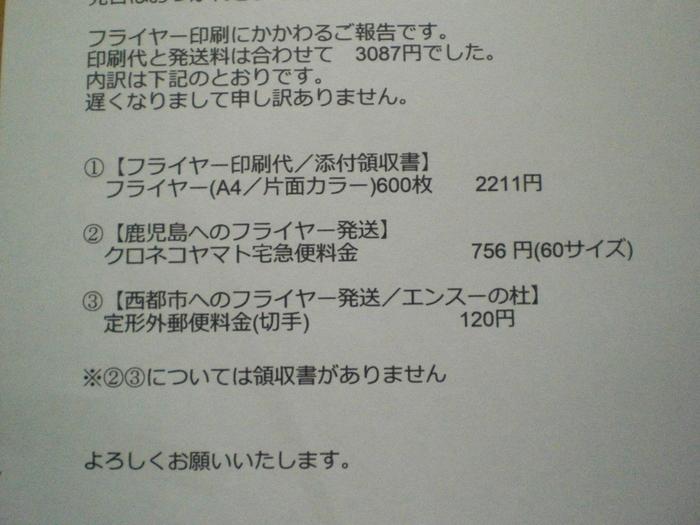 c0240405_1992925.jpg
