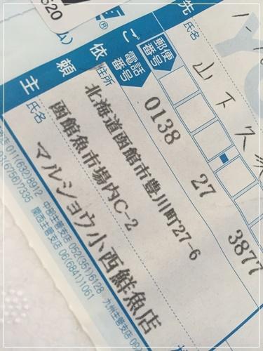 b0289710_04291620.jpg