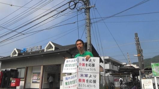 「オバマ来広」で総理の失策は帳消しにならない 広島3区で街頭演説_e0094315_14051767.jpg