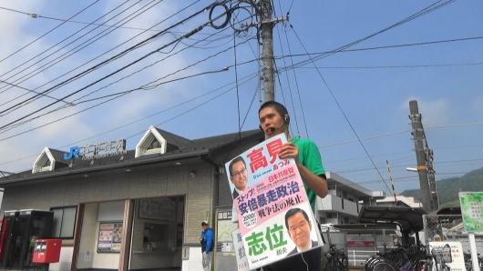 「オバマ来広」で総理の失策は帳消しにならない 広島3区で街頭演説_e0094315_14055913.jpg