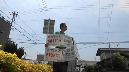 「オバマ来広」で総理の失策は帳消しにならない 広島3区で街頭演説_e0094315_14063570.jpg