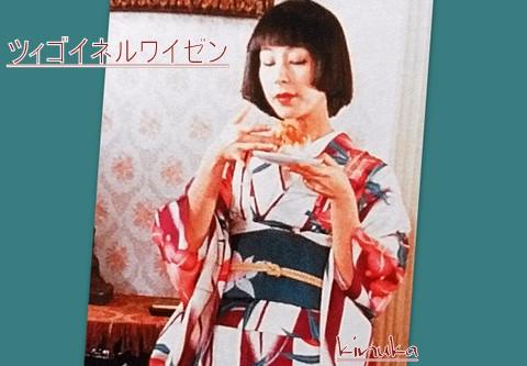 豆千代さんの世界:「着物女のソコジカラ」_f0205317_8103242.jpg
