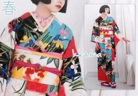 豆千代さんの世界:「着物女のソコジカラ」_f0205317_829733.jpg