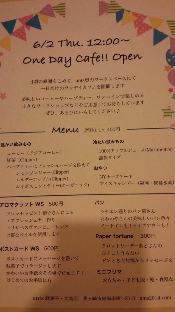 6月のお知らせ♡_e0131324_22583917.jpg