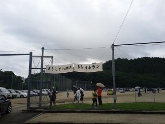 八幡浜トレイルランニング_c0034228_20423556.jpg
