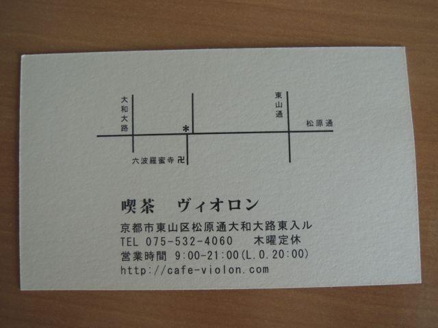 a0254130_21453484.jpg
