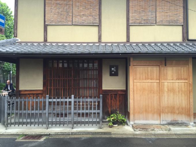 京天神 野口_c0223630_01364741.jpg