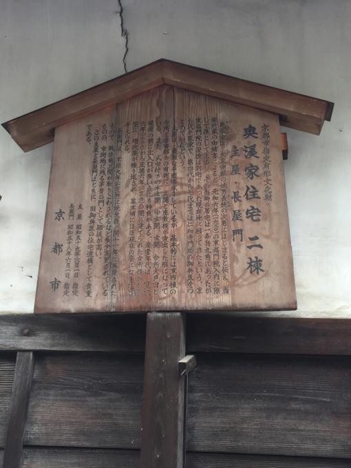 京天神 野口_c0223630_01364817.jpg