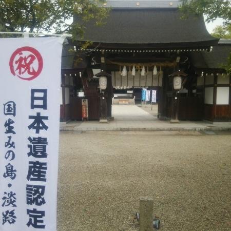 KUNCAFEイベント日☆ 薬膳資格の会♪_b0110035_17471558.jpg