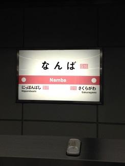 大阪_b0207536_238292.jpg
