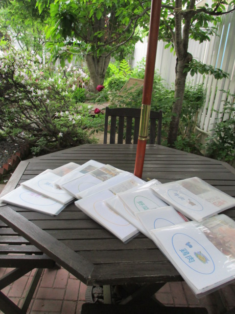 お庭でメニューの研究_a0279743_6585410.jpg