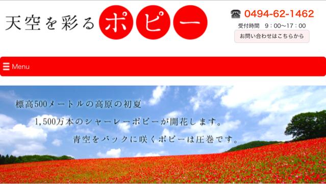 b0136045_14361504.jpg
