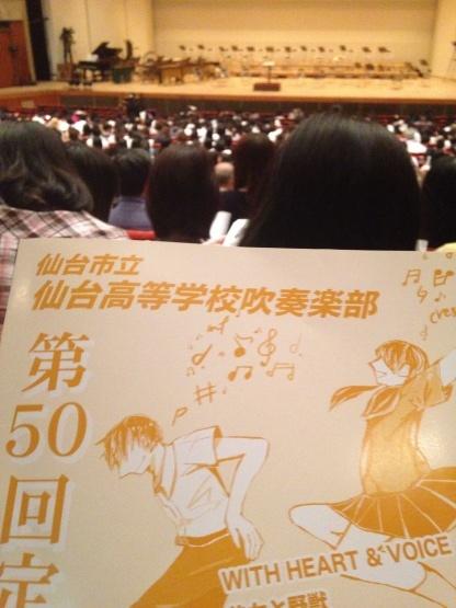 5月29日(日)泉SWO練習~仙台高校第50回定期演奏会_b0206845_12323462.jpg