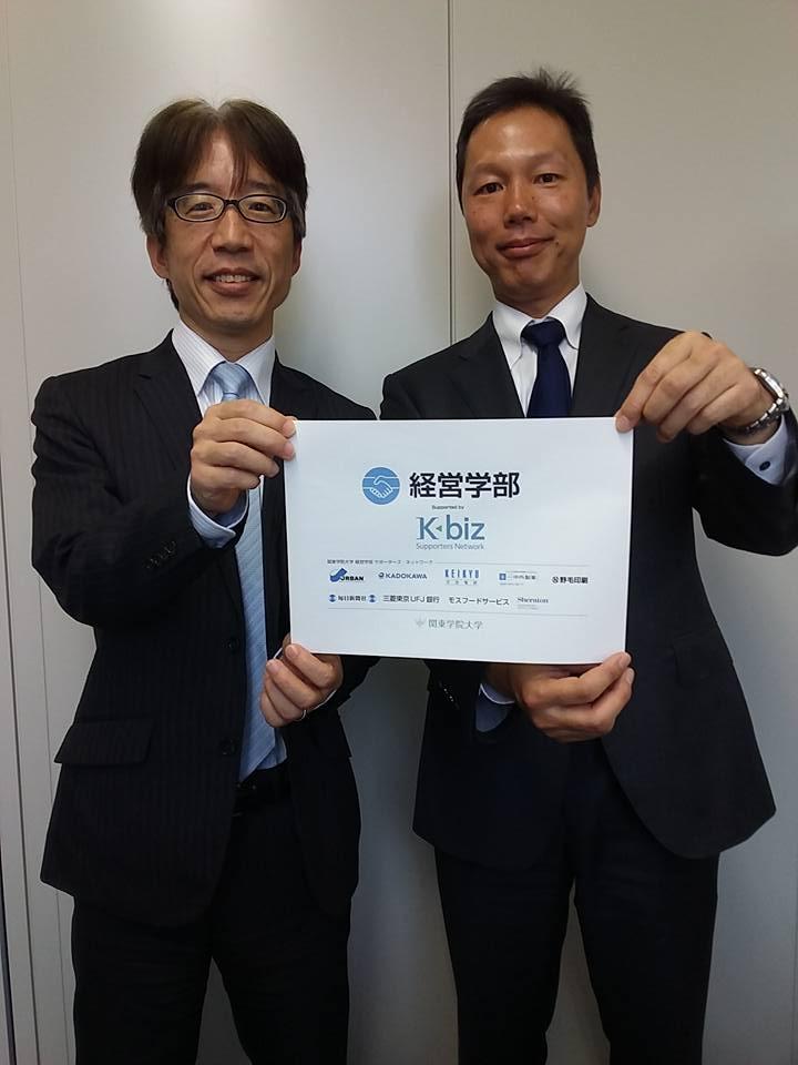 関東学院大学経営学部と、法学部地域創生学科_f0138645_105356.jpg