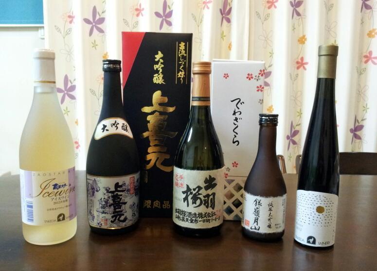 山形県のお酒♪_c0151053_19285416.jpg