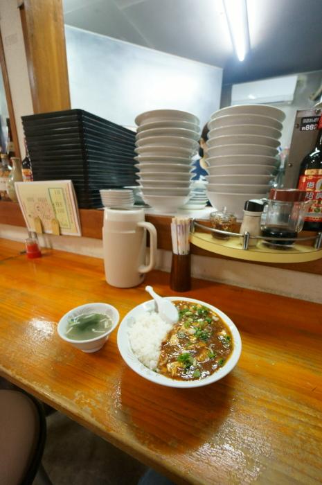 中華家庭料理 中国菜館_a0077663_6502899.jpg