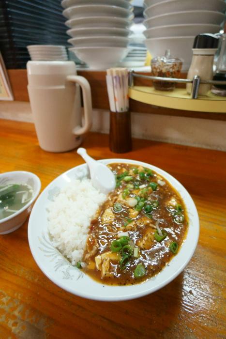 中華家庭料理 中国菜館_a0077663_6503067.jpg