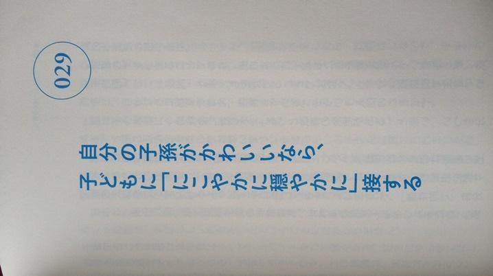 f0009169_16274597.jpg
