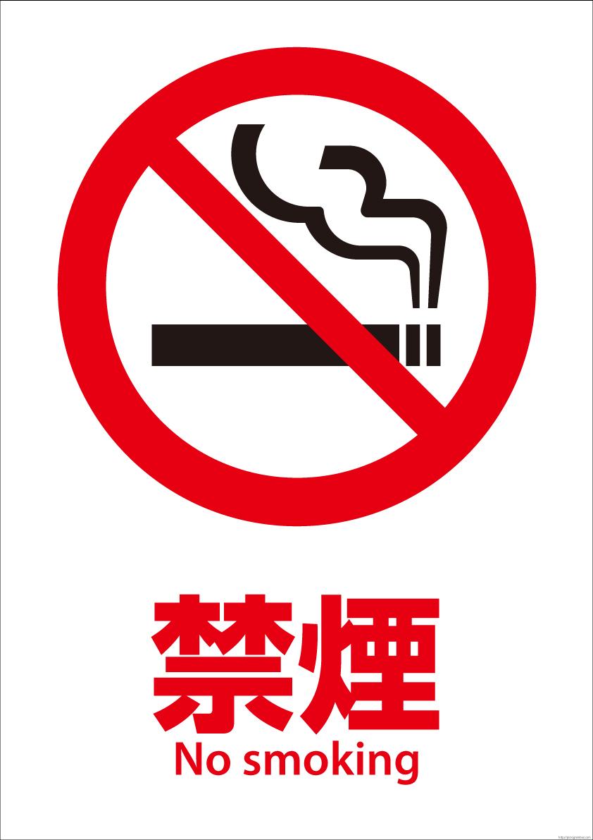 世界禁煙デー!_d0074074_12343234.jpg