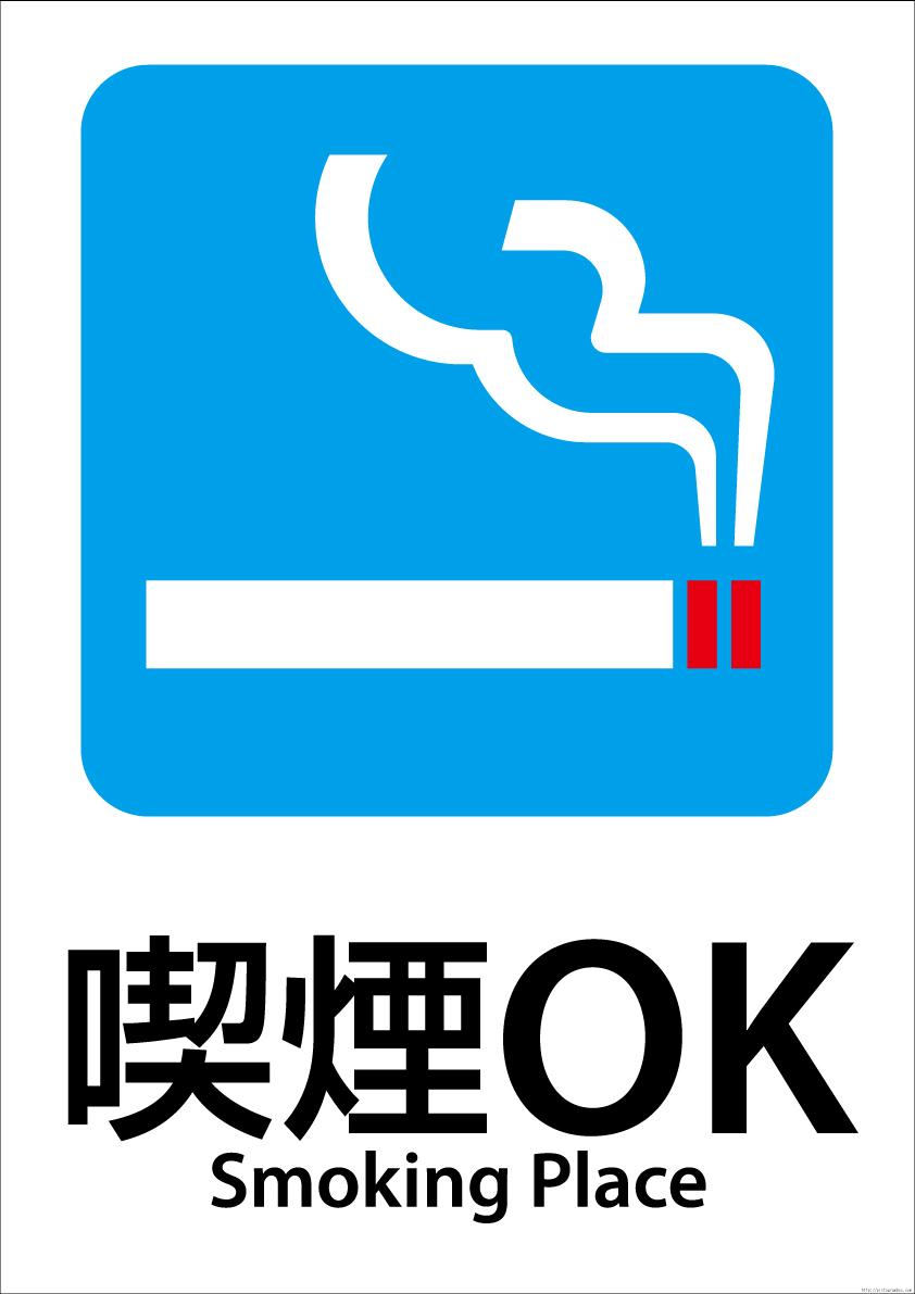 世界禁煙デー!_d0074074_12381392.jpg