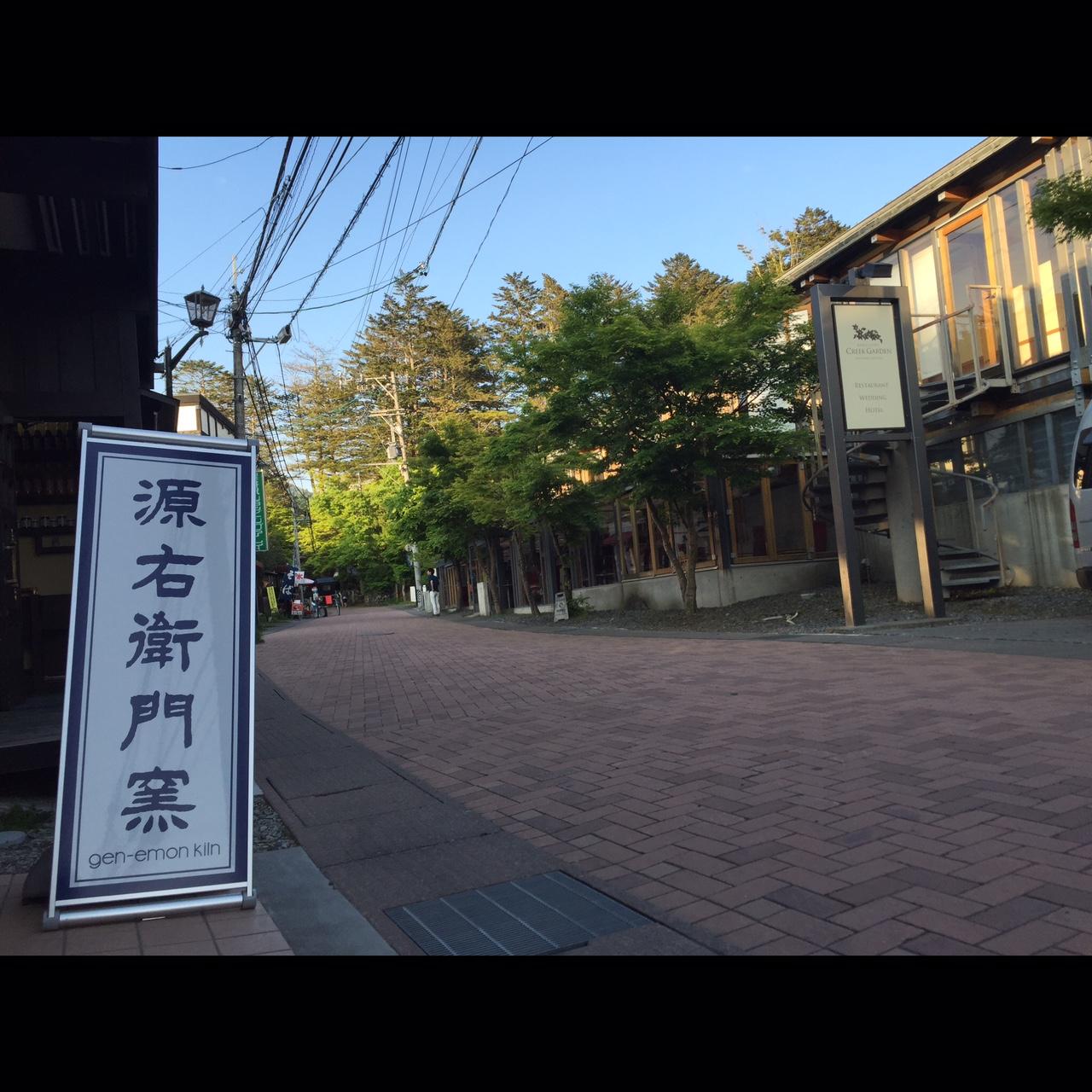 軽井沢店より_b0289777_1453265.jpg