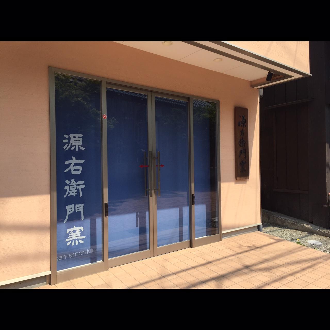 軽井沢店より_b0289777_1453387.jpg