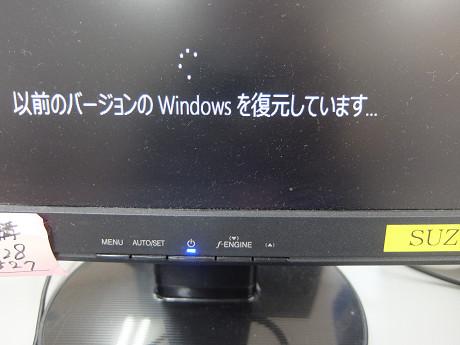 a0017989_17564056.jpg